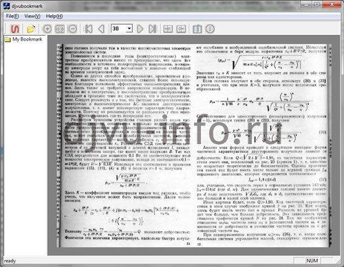 Программа для чтения файлов дежавю